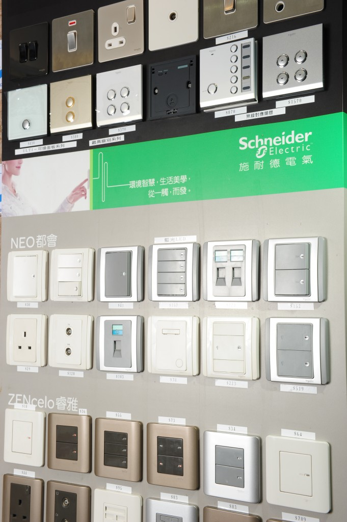 wiring devices supermoon rh supermoon hk schneider electric wiring devices lighting control & automation Schneider Electric Logo