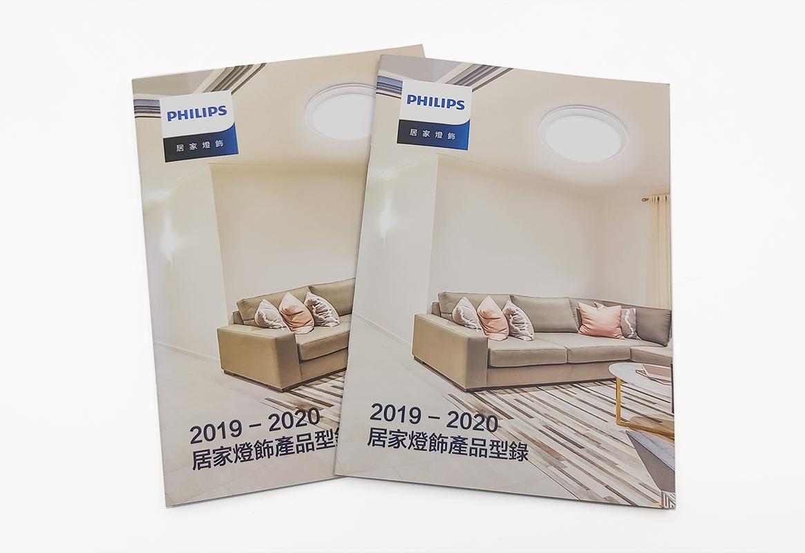 飛利浦居家燈飾產品型錄2019-2020