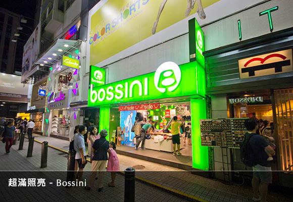 Bossin_chi_580x400