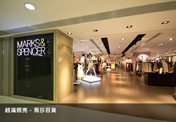 Marks & Spencer01_chi_580x400
