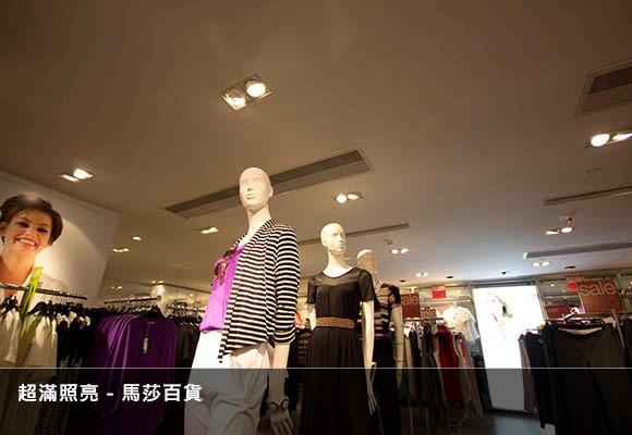 Marks & Spencer02_chi_580x400