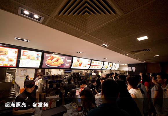 McDonalds02_chi_580x400_r