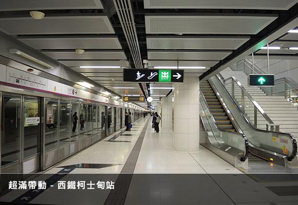 austin_station_chi_580x400