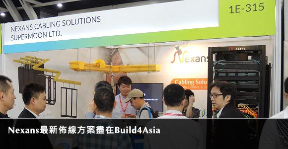 build4asia2016_chi