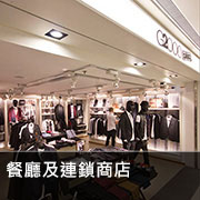 chain store_chi_180x180