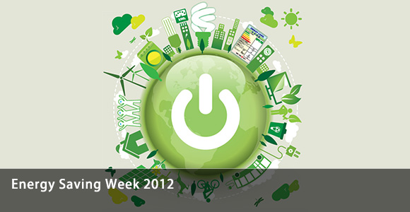 節約能源週2012