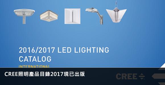 creeCat2017_chi