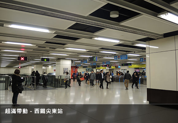 east_tst_station_chi_580x400