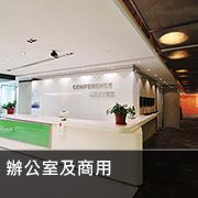 office_chi_180x180
