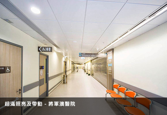 tko_hospital05_chi_580x400