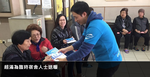 volunteer2017_chi